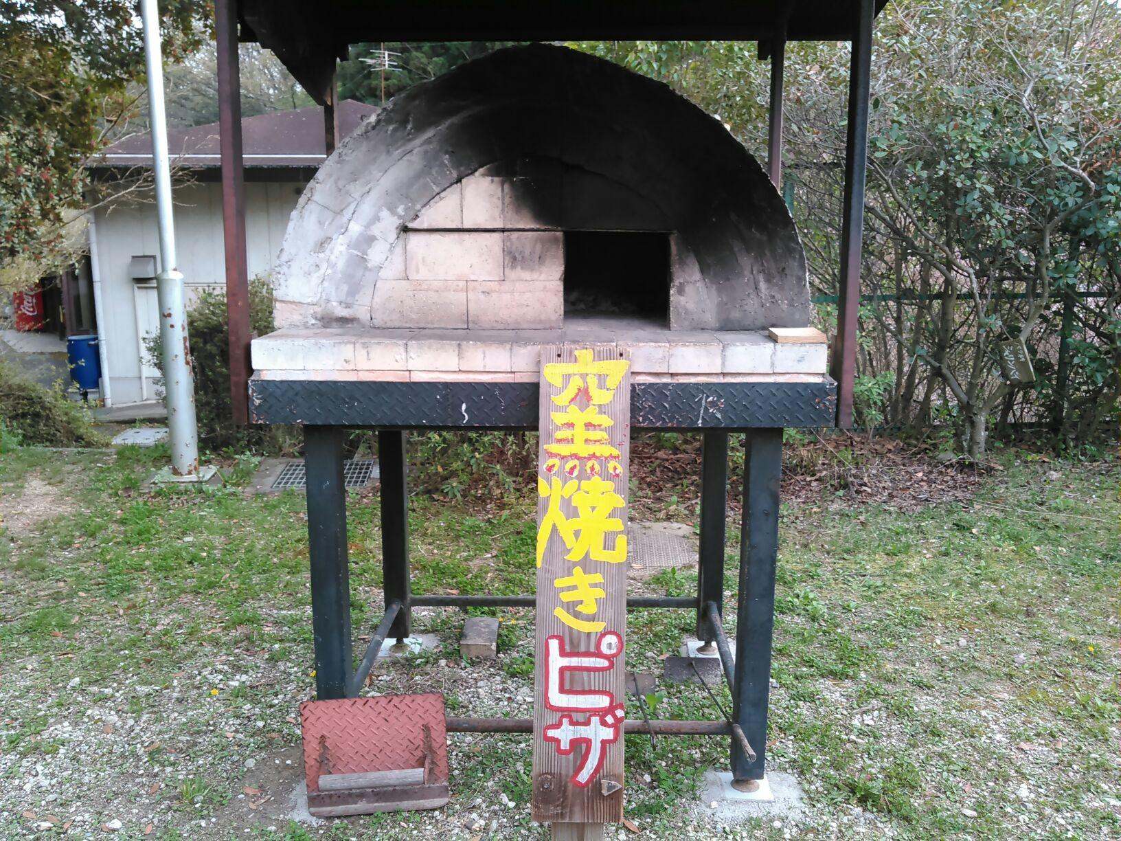 石窯のピザ作り体験